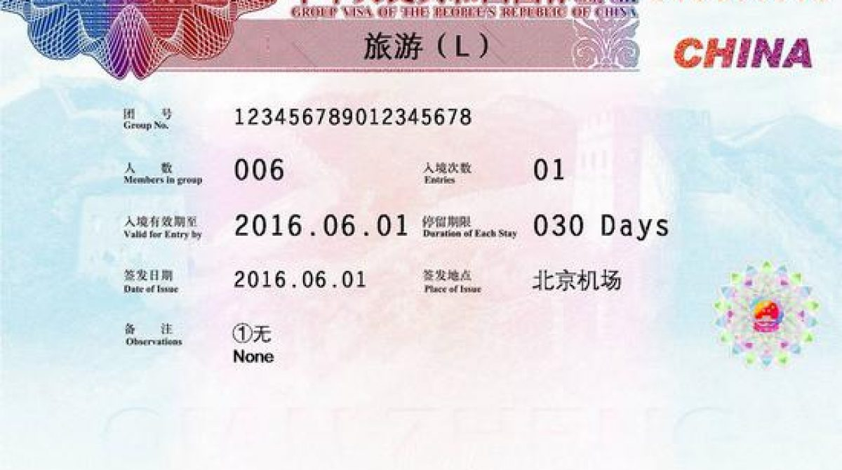 China set to commence issuance of new versions of visas from June 1