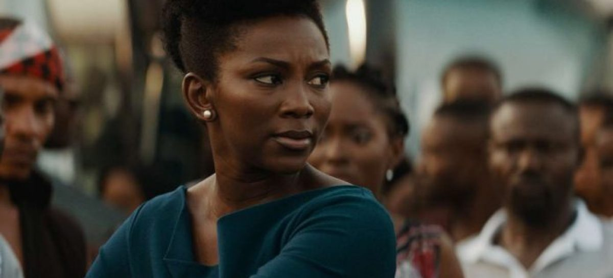 Genevieve's 'Lion Heart' Cinema Screening Trail By Controversies