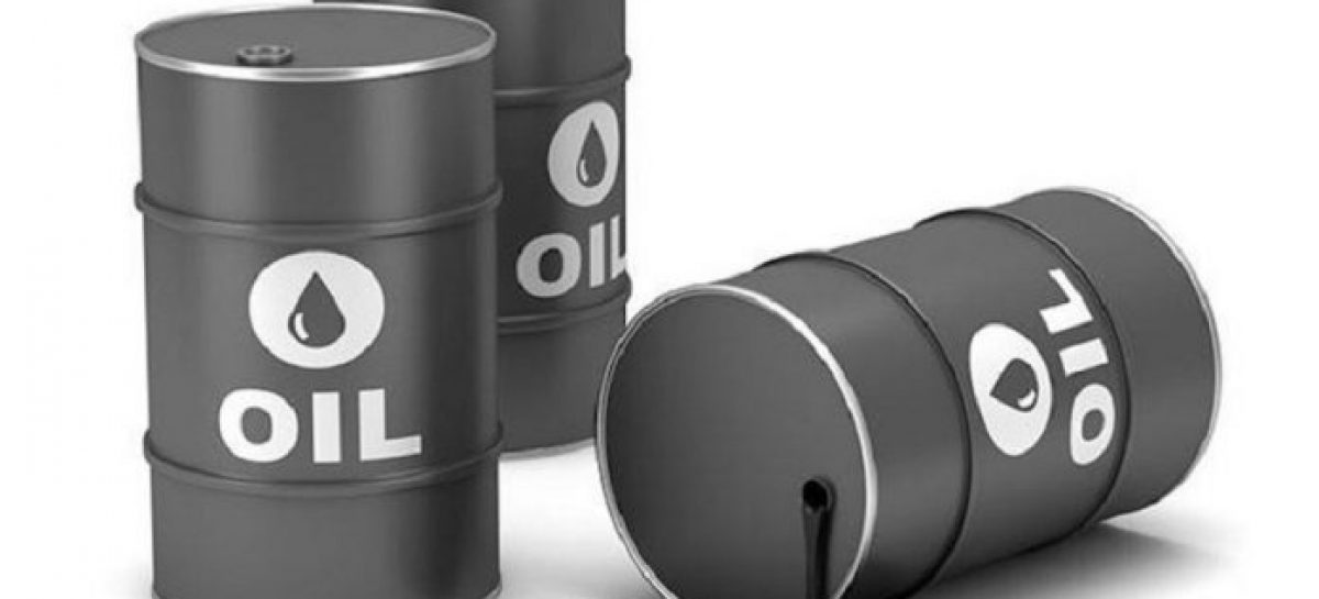 Financial Flow From Oil, Gas Sector Reduces To $17.05 Billion In 2016 – NEITI