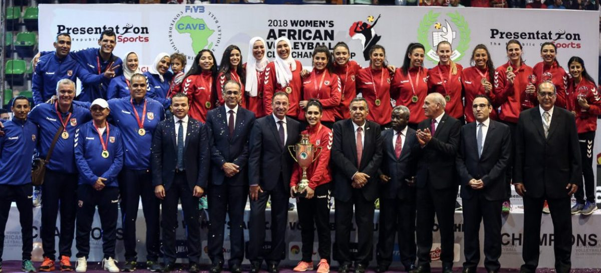 CAVB awards Ahly host of Women Africa Volleyball Championship