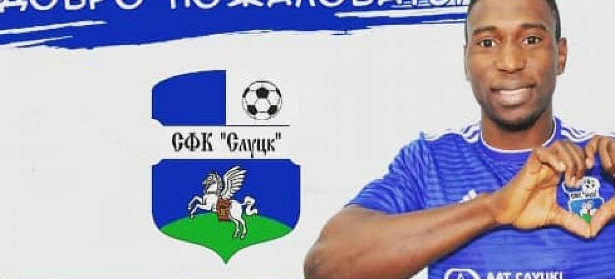 Sfc SLUTKS of Belarus signs up another young Nigerian talent, Fanen