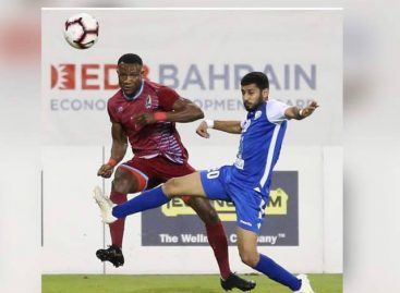 Bahrain based Agreh laments state of Nigeria League, calls for improvement