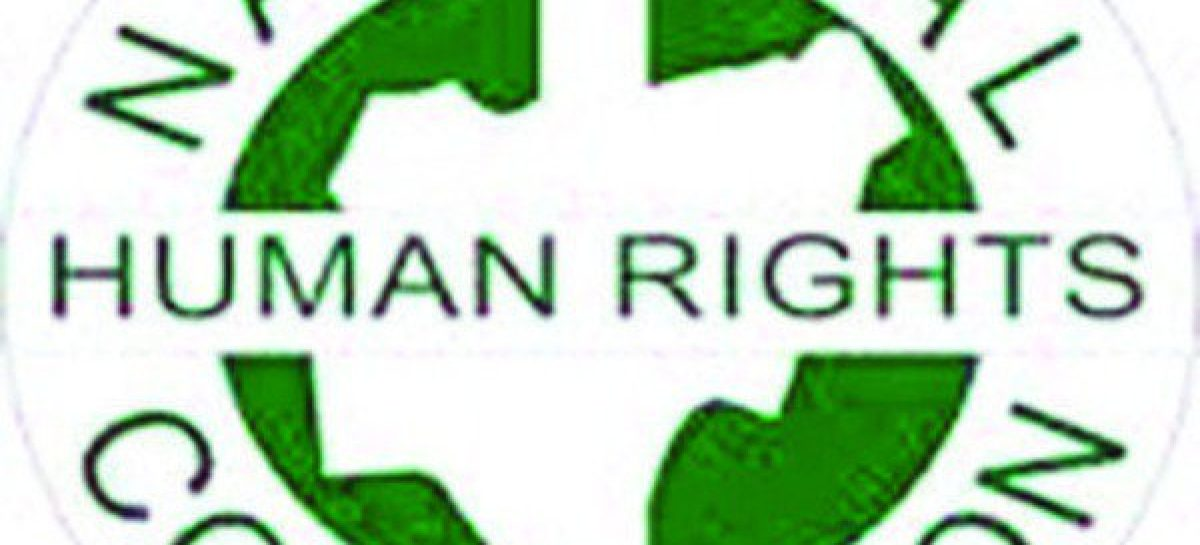 INTERNATIONAL YOUTH DAY: NHRC SEEK MORE PARTICIPATION OF YOUTHS IN GOVERNANCE